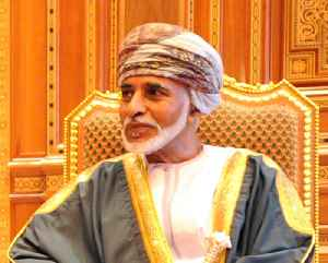 Qaboos bin Said: Former Sultan of Oman