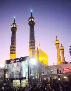 Qom: City in Iran