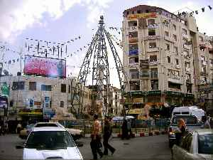 Ramallah: Palestinian city in the West Bank