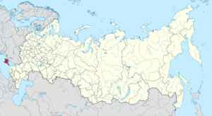 Republic of Crimea: First-level administrative division of Russia, annexed territory of Ukraine