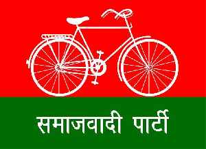 Samajwadi Party: Political party of India