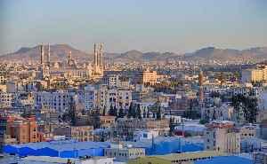 Sanaa: Capital of Yemen
