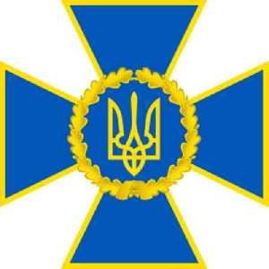 Security Service of Ukraine: National intelligence and law enforcement agency of Ukraine