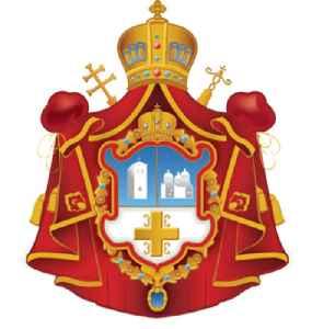 Serbian Orthodox Church: An autocephalous Eastern Orthodox Church in Serbia