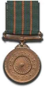 Shaurya Chakra: Indian military decoration