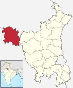 Sirsa district: District of Haryana in India
