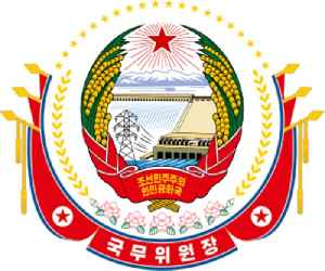 State Affairs Commission of North Korea: Organ of the government of the Democratic People's Republic of Korea