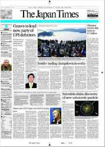 The Japan Times: Newspaper