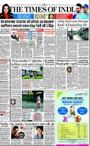 The Times of India: Indian English-language daily newspaper
