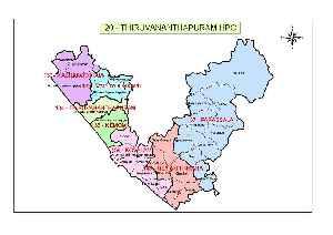Thiruvananthapuram (Lok Sabha constituency): Lok Sabha Constituency in Kerala