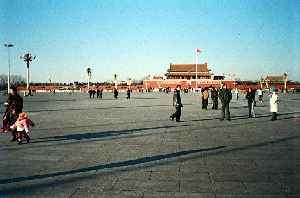 Tiananmen Square: Public square in Beijing, China
