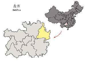 Tongren: Prefecture-level city in Guizhou, People's Republic of China
