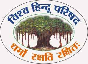 Vishva Hindu Parishad: Organization