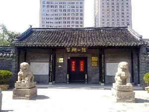 Yancheng: Prefecture-level city in Jiangsu, People's Republic of China