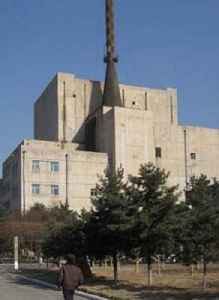 Yongbyon Nuclear Scientific Research Center: North Korean nuclear site