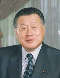 Yoshirō Mori: 86th Prime Minister of Japan