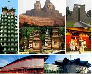 Zhengzhou: Prefecture-level city in Henan, People's Republic of China