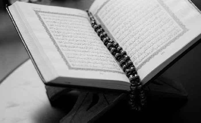 Opposing Slander Against The Quran – OpEd