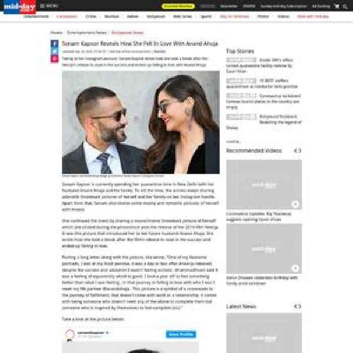 Sonam Kapoor reveals how she fell in love with Anand Ahuja