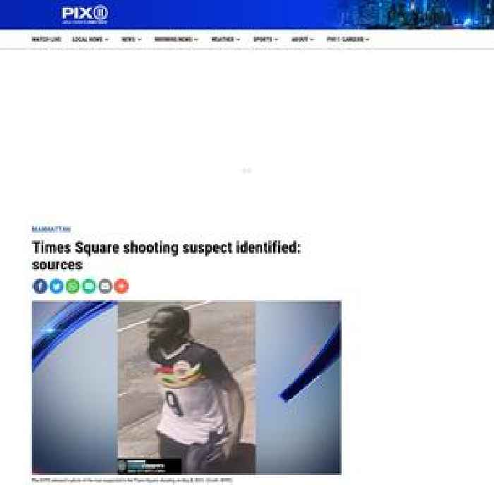Times Square shooting suspect identified: sources