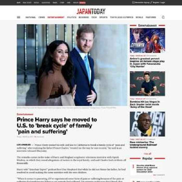 Prince Harry says he moved to U.S. to 'break cycle' of family 'pain and suffering'