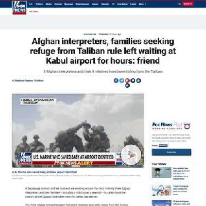 Afghan interpreters, families seeking refuge from Taliban rule left waiting at Kabul airport for hours: friend