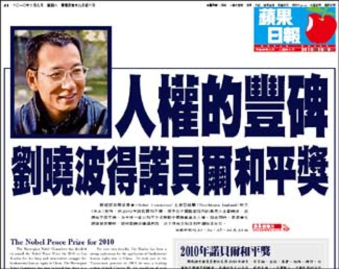 Hong Kong's pro-democracy Apple Daily newspaper could close this week after asset freeze by authorities