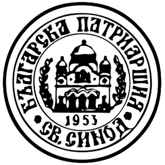Bulgarian Orthodox Church tells faithful to pray at home to curb coronavirus