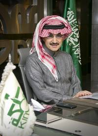 Saudi Prince Alwaleed bin Talal to donate his entire $32 billion fortune to charity