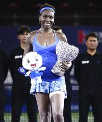 venus williams wins elite trophy, ends long absence from top 10