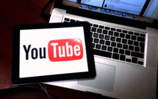 google builds local version of youtube just for pakistan to circumvent 3-year ban