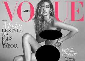 Gigi Hadid Goes Fully Naked for Vogue Magazine