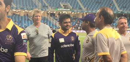 Islamabad United Vs. Quetta Gladiators Live Stream: 11th Match Of Pakistan Super League (LIVE STREAM, LIVE SCORES)