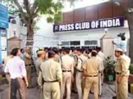 Press Club of India shocked as 'birthday party' turns out to be an Afzal Guru memorial