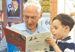 a child's first book makes a difference