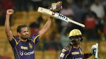 ipl 2016: kkr beat rcb by five wickets