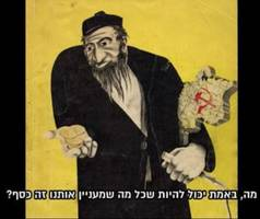 video: anti-semitic imagery used in viral ad for holocaust survivor rights