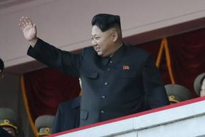 North Korea To Convene First Congress Of Workers' Party In 36 Years