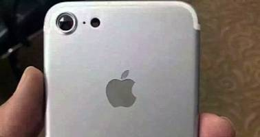 New iPhone 7 Leak Reveals Full Back Design, Likely to Be Real