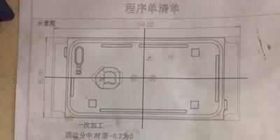 leaked images of the new iphone appear to confirm one of the biggest rumors (aapl)