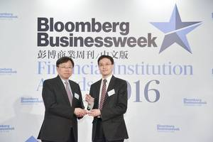 chubb life wins four bloomberg businessweek/chinese edition financial institution awards 2016