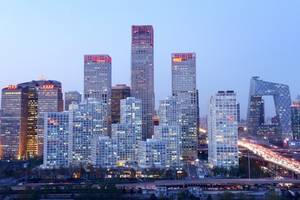 Beijing Is Going Down: The City Is Sinking by 4.5 Inches Every Year
