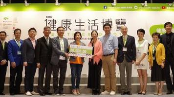 heha's active participation at 'health expo 2016' aims to promote habit of walking 10,000 steps per day