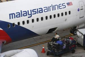 report: malaysia airlines flight 370 pilot conducted similar route on computer