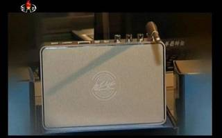 North Korea launches streaming video device called Manbang