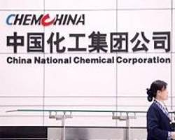 US watchdog clears ChemChina's Syngenta acquisition