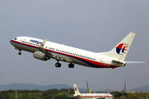 part of the mh370 debris finally found; could justice now be within grasp?