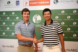 inaugural pga tour china event at clearwater bay, the first outside china