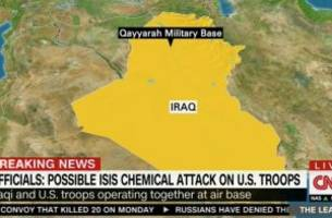 ISIS Reportedly Behind Mustard Gas Attack on U.S., Iraqi Troops