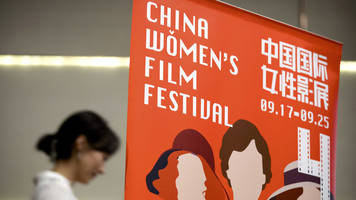 film festival calls out gender inequality